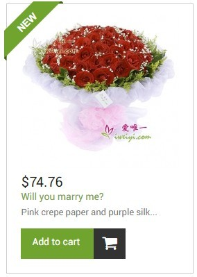 Ningbo flower delivery