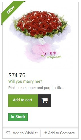Send a beautiful bouquet of flowers to Zhuhai